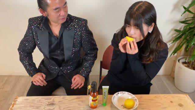レモンとわさびの味が変わる催眠術
