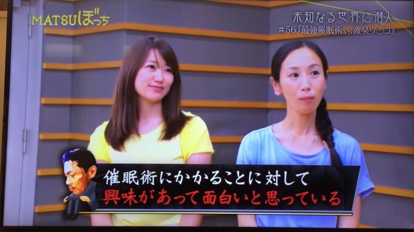 催眠術にかかりたい女性2人