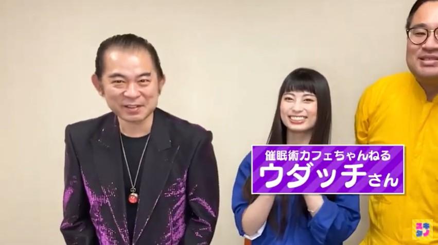 催眠術師・ウダッチこと宇田川先生