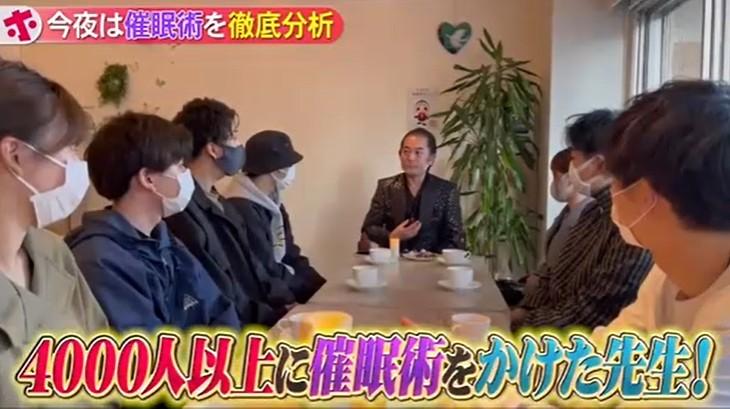 日本催眠学アカデミー代表・宇田川先生2