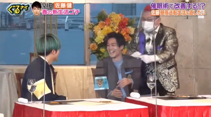 増田貴久の顔を見て笑う催眠術2