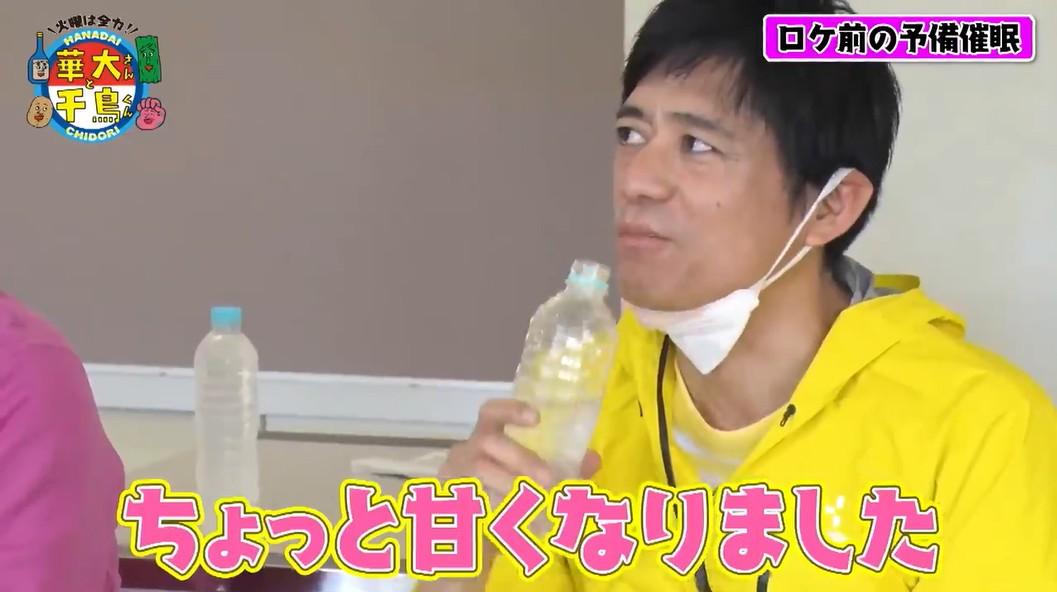 水を飲む博多華丸2