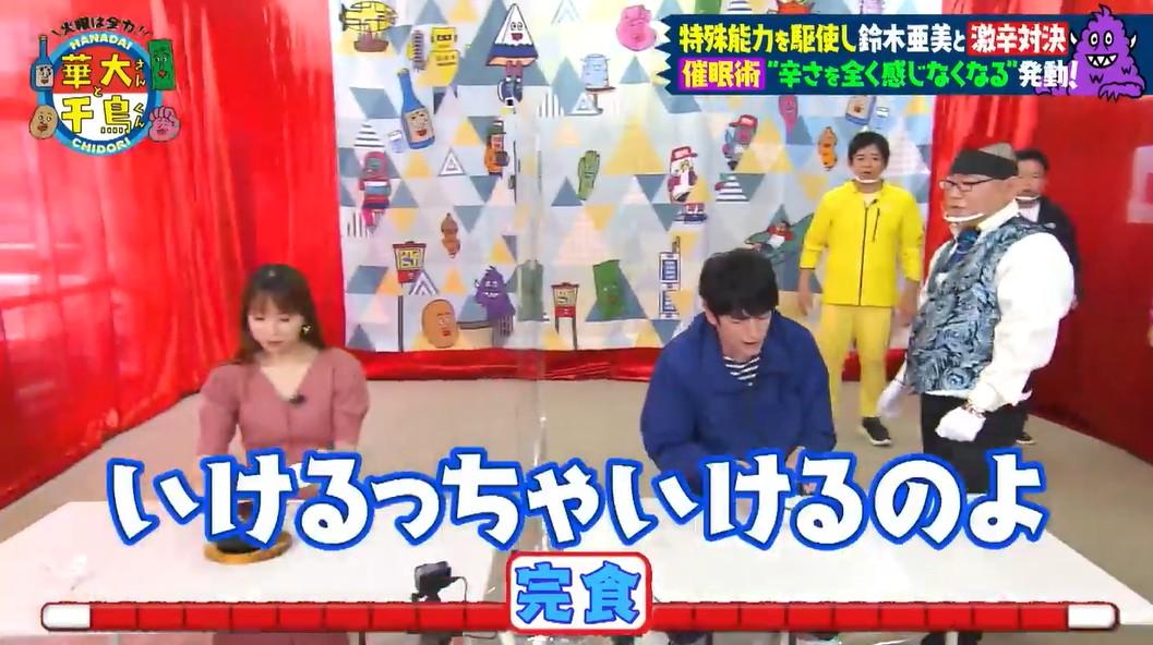 麻婆豆腐を食べる博多大吉2