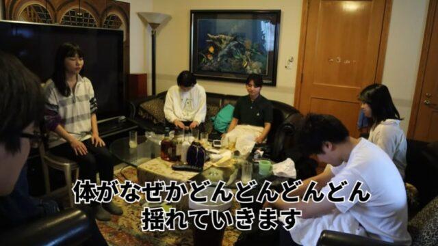 東大生VS催眠術師1